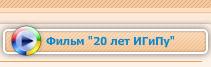 Создание веб сайта - ТРООВ ИГиП ТюмГУ