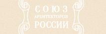 Разработка веб сайта - Союз Архитекторов России