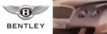 Разработка веб сайта - Bentley Continental